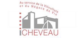 Saint Vincent Tournante Gevrey Chambertin 2020 - VERRERRIE SERGE CHEVEAU
